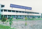 RBTS Homoeopathy College, Muzaffarpur.