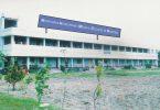 Muzaffarpur Homeopathic college and Hospital