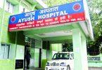 ayushhospital, kolkata, W Midnapore