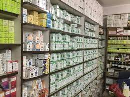 pharmacy, homeopathy