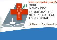 Shree Kamaxidevi Homeopathic Medical College, Shiv Shail, Shiroda