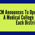 CM Announces To Open A Medical College In Each District