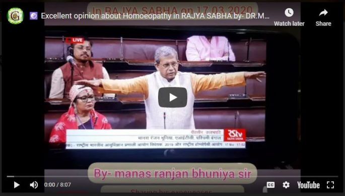 Dr Manas Ranjan Bhuniya Share Opinion On Homoeopathy In Rajya Sabha