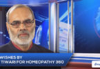 Best Wishes By Dr SK Tiwari For Homeopathy 360