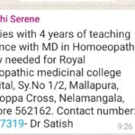 Royal Homoeopathic Medical College and Hospital