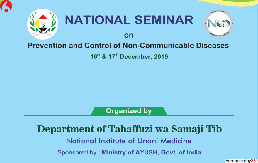 National Seminar On Prevention And Control Of Non-Communicable Diseases