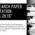"Research Paper Invitation: ""ACE 2K19"""